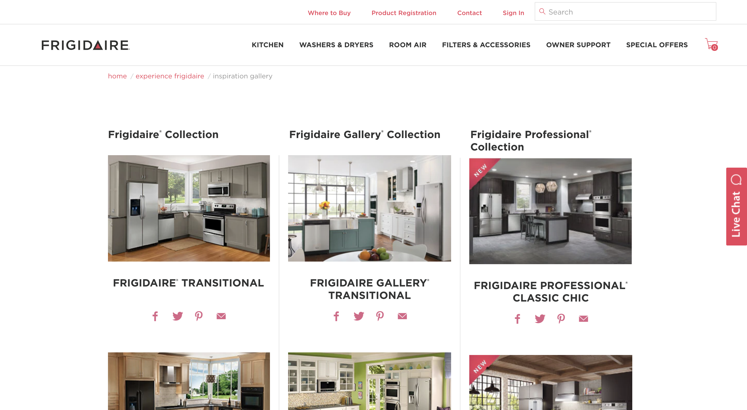 frigidaire-inspiration-gallery-screenshot