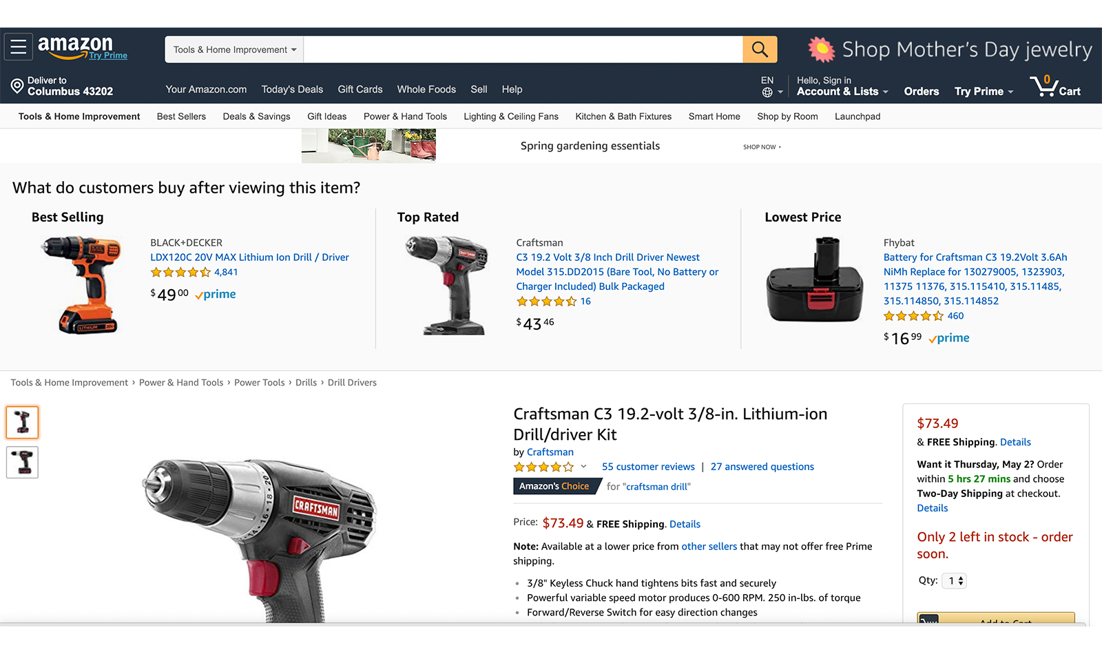 amazon-crafstman-c3-promoted-products-detail-page