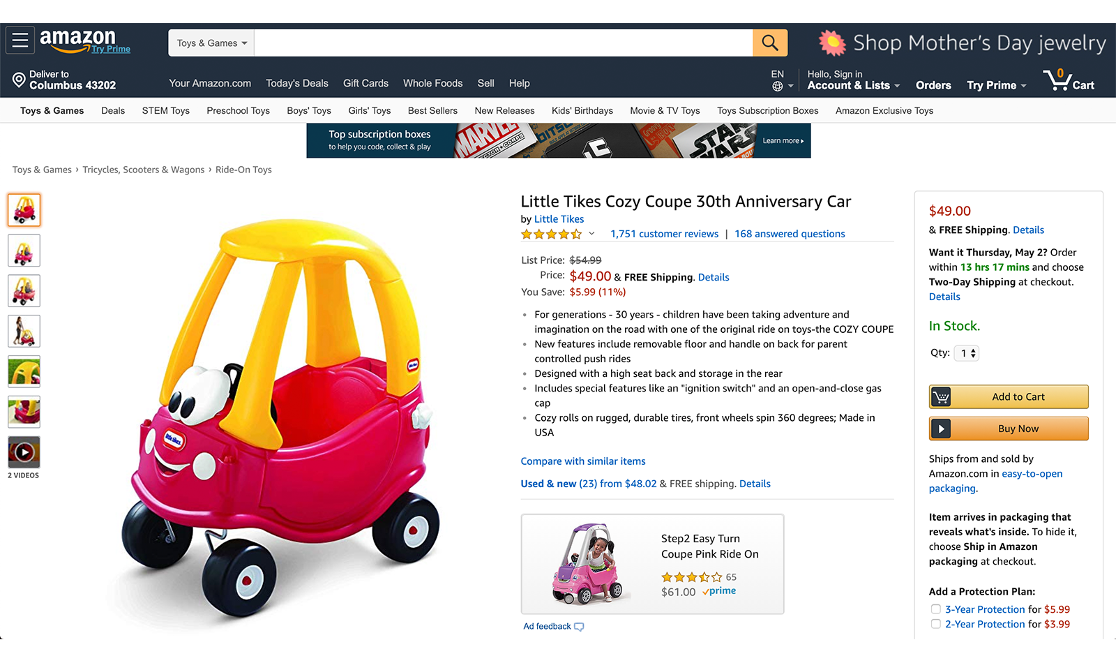 amazon-little-tikes-coupe-product-detail