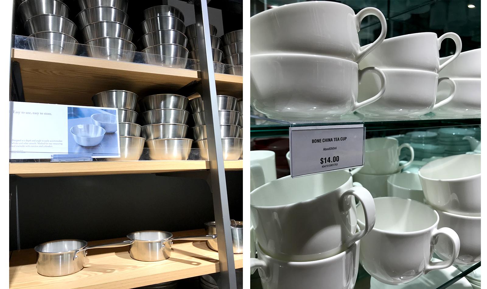 muji-kitchen-pots-pans-tea-cups