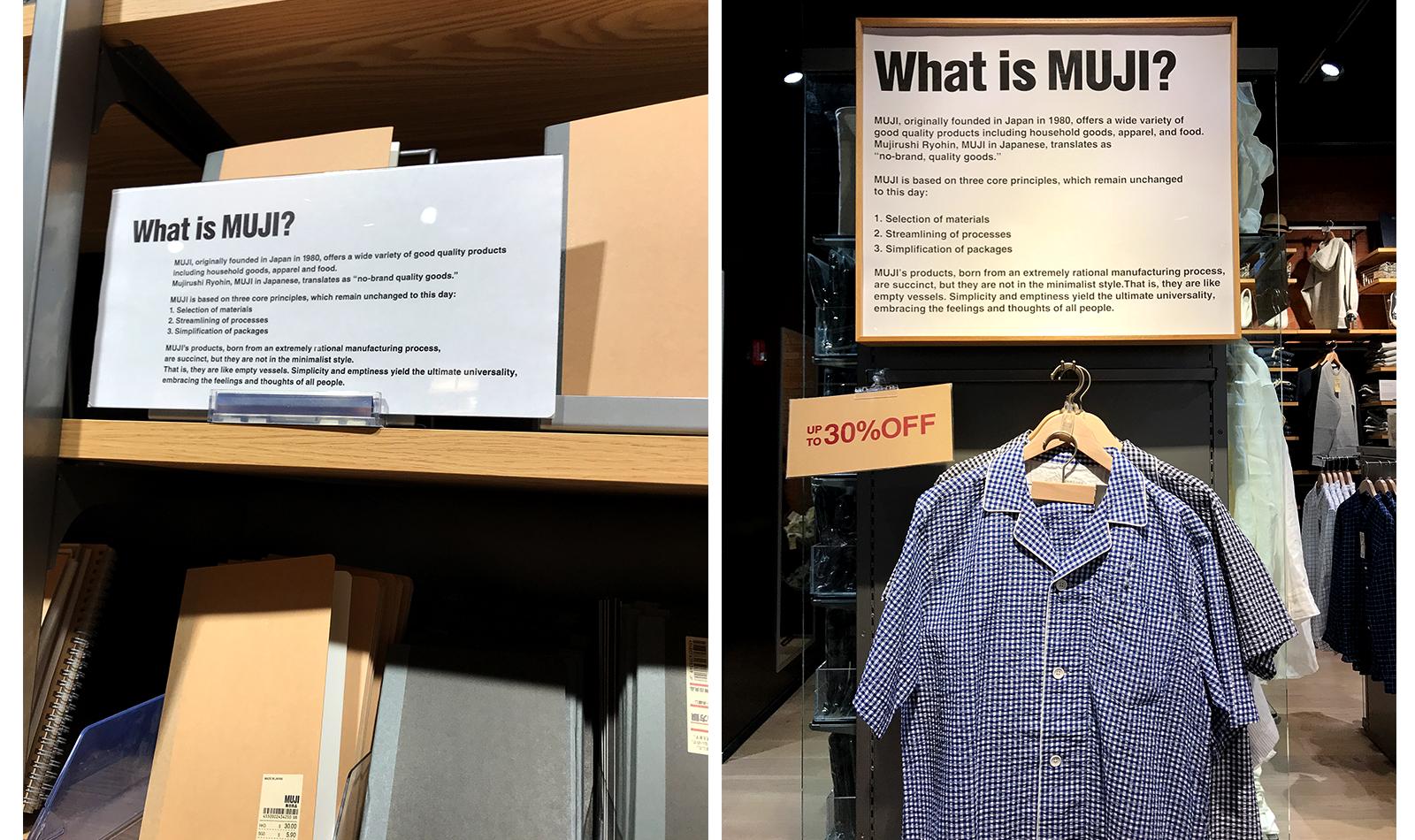 muji-signage-NYC-store