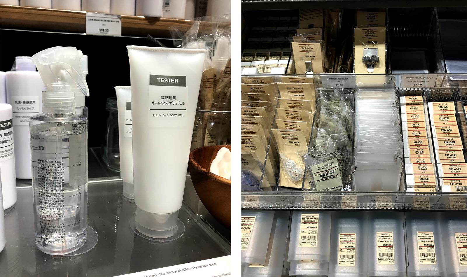 muji-skincare-bath-products