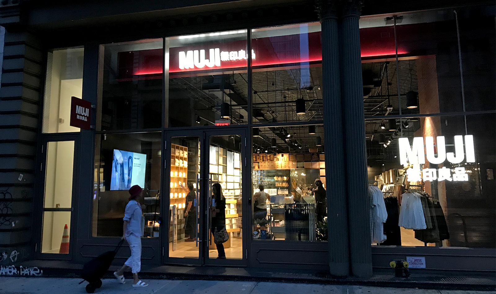 muji-storefront-NYC-featured-image