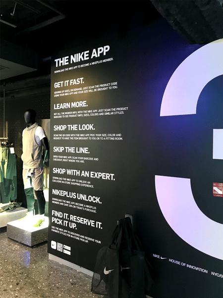 nike-innovation-store-app-offerings