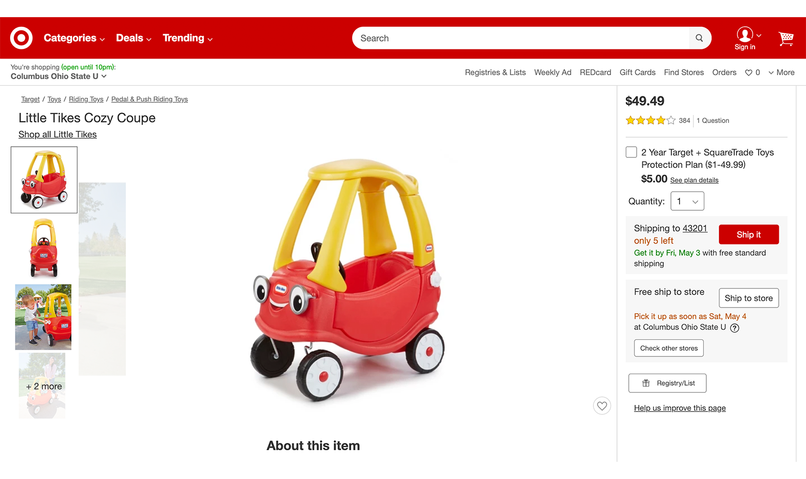 target-little-tikes-coupe-product-detail