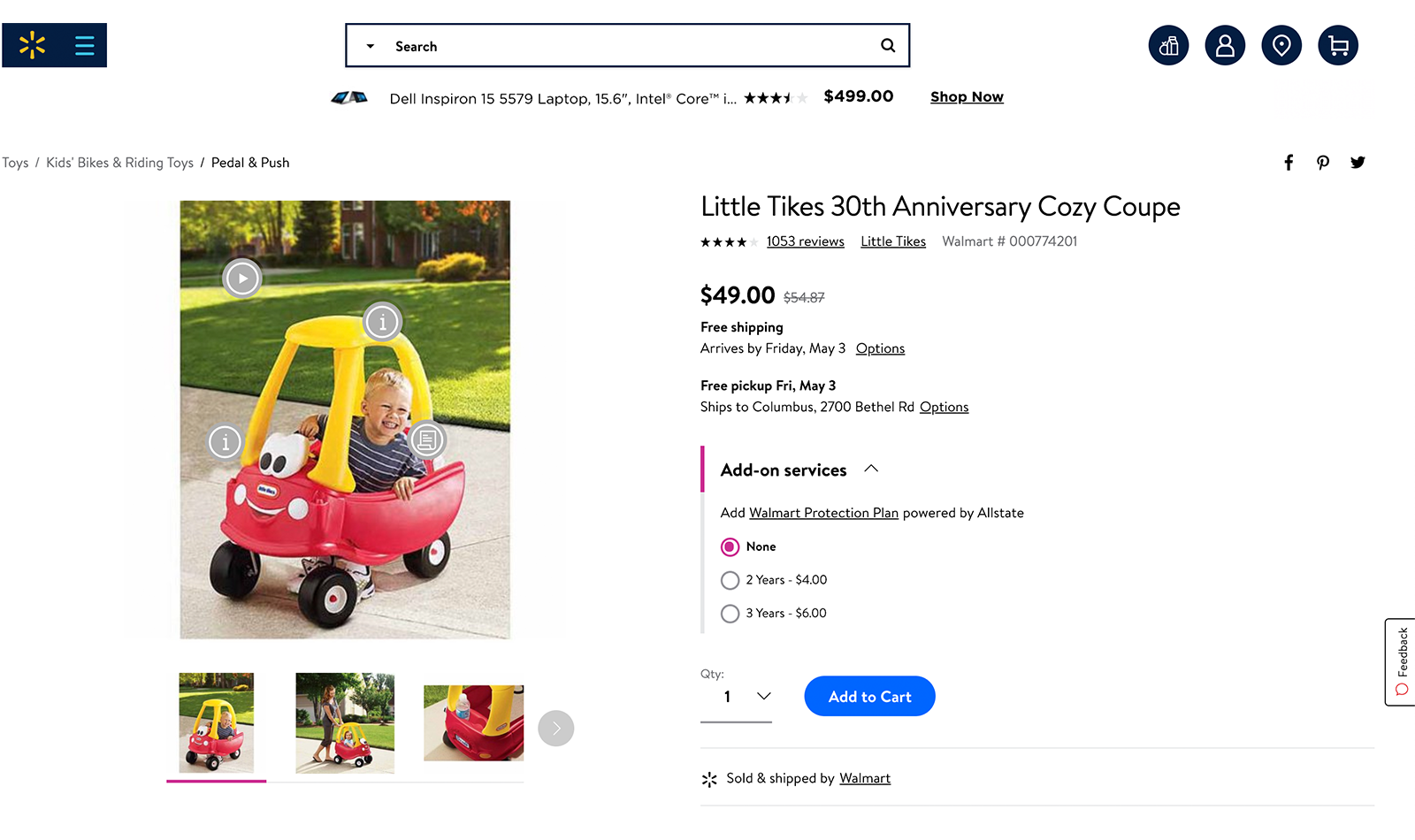 walmart-little-tikes-coupe-product-detail-page